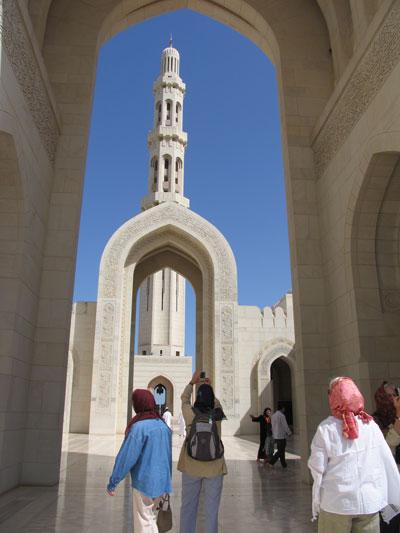 Sultan-Qabus-Moschee: Innenhöfe
