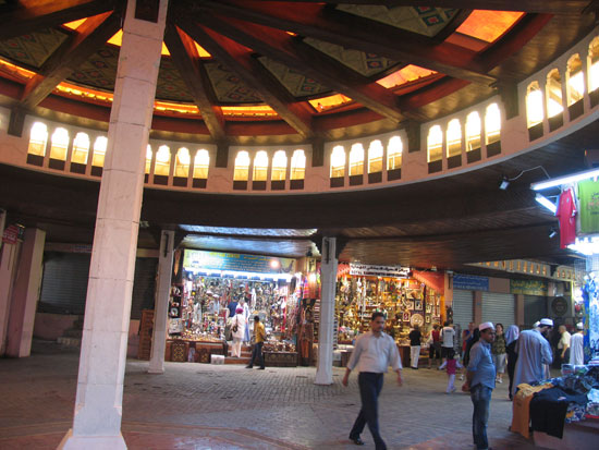 Souq in Matra / Capital Area