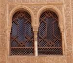 Alhambra: Wand mit arabischen Schriften
