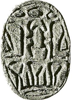Emblem mit Skarabäus