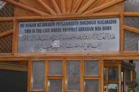 Türbeschriftung in Sanli Urfa (Edessa) - Abrahams Geburtshöhle